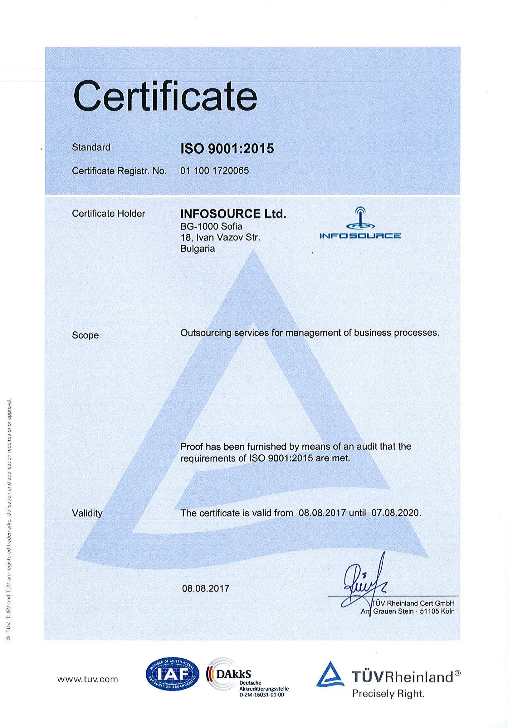 Infosource Bulgaria ISO9001:2015 certificate 2017